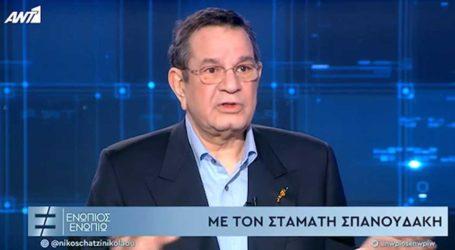 Ο Σταμάτης Σπανουδάκης για τους ομοφυλόφιλους: «Δεν σε κάνει άντρα το μαστίγιο και το σορτς στο Σύνταγμα»