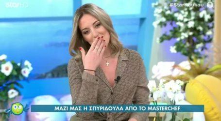 Σπυριδούλα Καραμπουτάκη: Η πρώην παίκτρια του Master Chef ανακοίνωσε τον γάμο της on camera