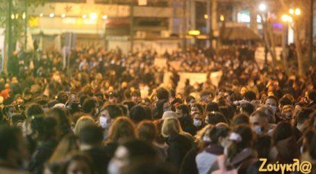 Πορεία στο κέντρο της Αθήνας «για τα Δημοκρατικά Δικαιώματα και ενάντια στον αυταρχισμό»
