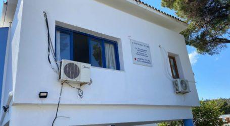 Ανακαίνιση για το Πολυδύναμο Ιατρείο Αλοννήσου  [εικόνες]