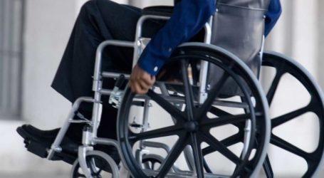 Αλλάζουν όλα για τα ΑμεΑ – Προσωπικός βοηθός, κάρτα αναπηρίας και αλλαγές στα ΚΕΠΑ