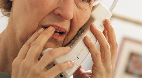 Βόλος: Επίσημη ανακοίνωση της Αστυνομίας για τις τηλεφωνικές απάτες των τελευταίων ημερών