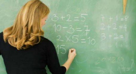 Κύμα αιτήσεων για συνταξιοδότηση από εκπαιδευτικούς στη Μαγνησία