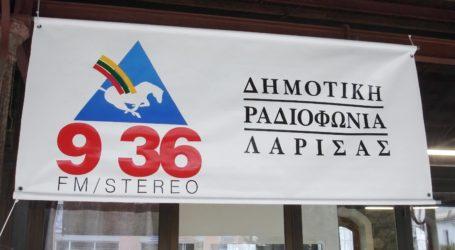 Κατάληψη στο δημοτικό ραδιόφωνο: «Επί 50 λεπτά επαινούσαν τη δολοφονία 11 αθώων πολιτών» λέει η αντιπολίτευση