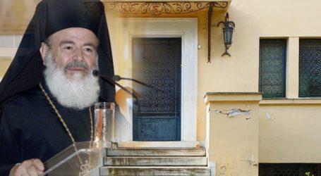 Νοικιάστηκε το σπίτι του μακαριστού Χριστόδουλου με 5.000 ευρώ το μήνα [εικόνες]