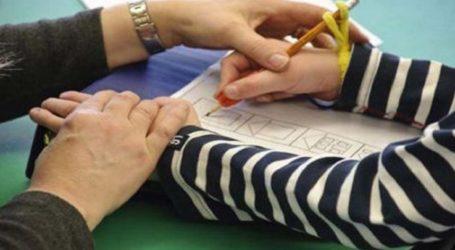 Ενημέρωση του Υπ. Παιδείας για τους εμβολιασμούς προσωπικού στην Ειδική Αγωγή