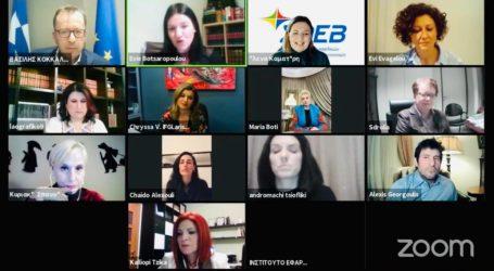 Δέκα Λαρισαίες μίλησαν σε διαδικτυακή εκδήλωση Κόκκαλη και Γεωργούλη για τον πολυσύνθετο ρόλο της γυναίκας (βίντεο)