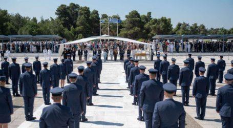 Αυτή είναι η προκήρυξη του ΑΣΕΠ για τις προσλήψεις ΕΠΟΠ στην Πολεμική Αεροπορία
