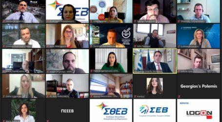 Διαδικτυακή εκδήλωση ΣΘΕΒ και ΣΕΒ για τις εξαγωγικές προκλήσεις των επιχειρήσεων της Περιφέρειας μέσα στην πανδημία