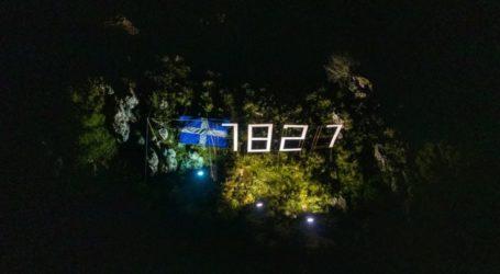 Εντυπωσιακό βίντεο: Με «Ήχο και Φως» γιόρτασαν τα Φάρσαλα τα 200 χρόνια από την Ελληνική Επανάσταση