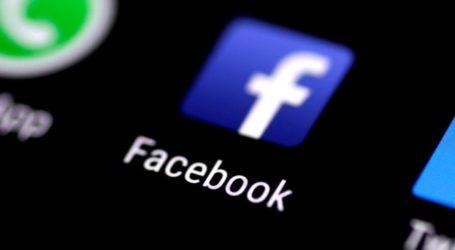 Facebook: Απάτη επιχειρεί να σας κλέψει προσωπικά στοιχεία – Πώς λειτουργεί