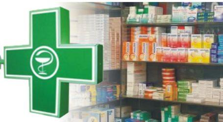 Φαρμακευτικός Σύλλογος Μαγνησίας: Πρόχειρη η ενέργεια της χορήγησης self test