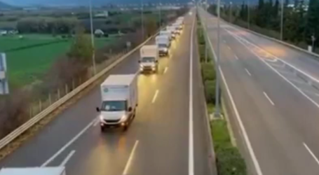 """Πατούλης: """"Ταξιδεύουμε για Λάρισα"""" – Η περιφέρεια Αττικής στο πλευρό των σεισμόπληκτων της Ελασσόνας (βίντεο)"""