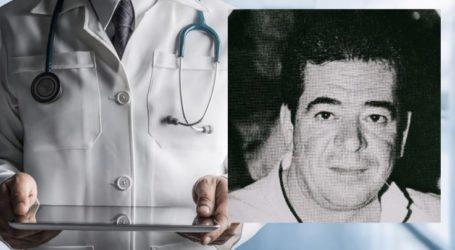 Πέθανε 67χρονος γιατρός – Ήταν αγαπητός στον Βόλο