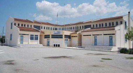 Κλειστά λόγω κορωνοϊού τα Γυμνάσια σε Στεφανοβίκειο και Ευξεινούπολη