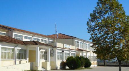 Αναστολή μαθημάτων – Σε τηλεκπαίδευση το Γυμνάσιο Φαλάνης λόγω Covid-19