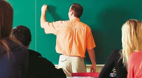 Κριτική από την ΕΛΜΕ Λάρισας για τις μετακινήσεις των εκπαιδευτικών σε πολλά σχολεία