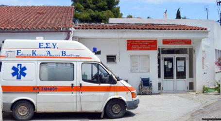 Κατέβασε «ρολά»το Κέντρο Υγείας Σκιάθου λόγω κρουσμάτων κορωνοϊού στο νησί