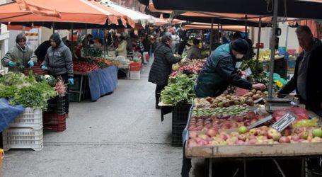 Σε νέες θέσεις οι λαϊκές αγορές στη Νέα Ιωνία – Που θα λειτουργήσουν
