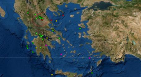 Νέα σεισμική δόνηση 3.2 Ρίχτερ τα ξημερώματα της Παρασκευής στη Λάρισα