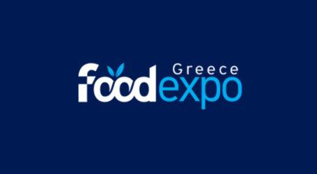 Επιμελητήριο Μαγνησίας: Αλλαγή ημερομηνίας στη διεξαγωγή της FOOD EXPO 2021