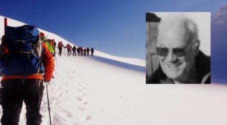 «Έφυγε» από την ζωή ο Λαρισαίος ορειβάτης με πλούσια εθελοντική δράση, Στέφανος Γραμμενόπουλος – Νοσηλευόταν με κορωνοϊό