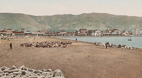 Οι σεισμοί της Θεσσαλίας: Από το 510 π.Χ. ως τα τέλη του 20ού αιώνα – Oι μεγάλοι σεισμοί σε Βόλο και Αλμυρό