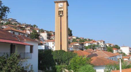 Αυτό το χωριό της Λάρισας είναι βάλσαμο… Τον 17ο και 18ο αιώνα αποτέλεσε σημαντικό εμπορικό κέντρο της περιοχής μας (φωτο)
