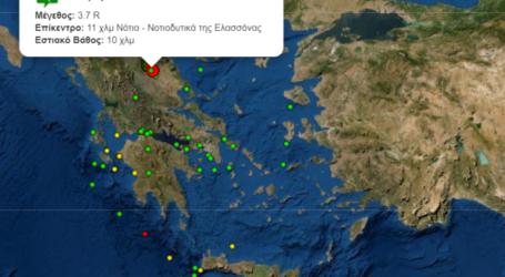 """Νέα σεισμική δόνηση 3.7 Ρίχτερ το πρωί της Κυριακής στην περιοχή της Ελασσόνας – """"Κούνησε"""" και τη Λάρισα"""