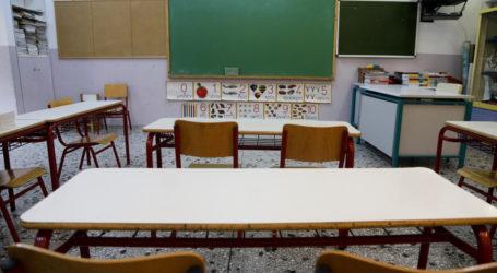 Ο ΣΕΒΕΠΕΑ Θεσσαλίας για το θάνατο εκπαιδευτικού στην Ειδική Αγωγή