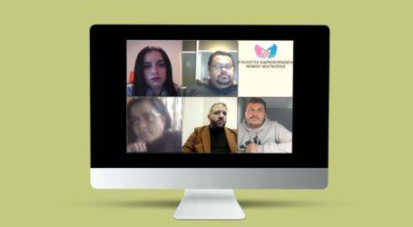Τηλεδιάσκεψη Μεϊκόπουλου με τους εκπροσώπους των ευπαθών ομάδων της Μαγνησίας