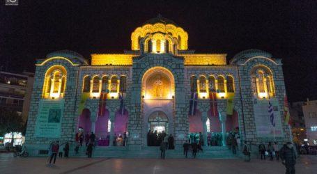 Μητρόπολη Δημητριάδος: Νέα μέτρα λειτουργίας των Ιερών Ναών έως 16 Μαρτίου