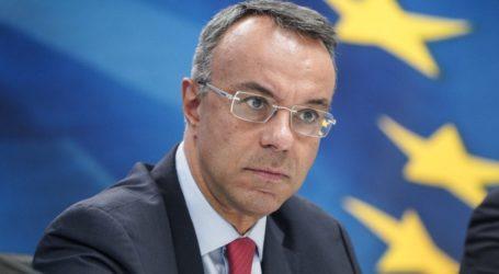 Σταϊκούρας: 1 δις ευρώ στη Θεσσαλία για τη στήριξη εργαζομένων και επιχειρήσεων