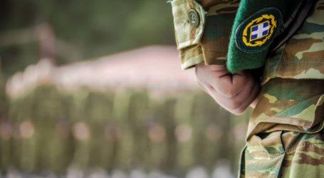 Και τα παιδιά τι θα απογίνουν; Στελέχη μονογονεϊκής οικογένειας και παιδιών ΑμεΑ στην 1η Στρατιά καλούνται να κάνουν 8ωρες υπηρεσίες