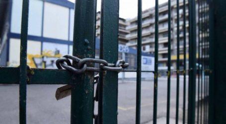 Κλειστά όλα τα σχολεία και οι παιδικοί σταθμοί αύριο στη Λάρισα