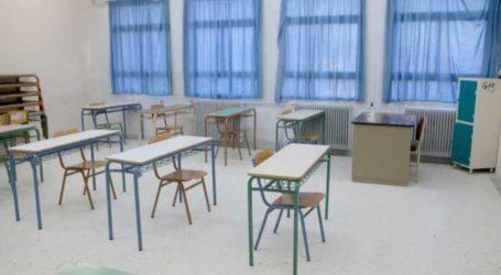 Διεύθυνση Δευτεροβάθμιας: Χωρίς τηλεκπαίδευση αύριο οι Λαρισαίοι μαθητές