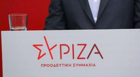 Το αποτέλεσμα της ψηφοφορίας για την ανάδειξη νέου συντονιστή Γραμματέα της Νομαρχιακής Επιτροπής ΣΥΡΙΖΑ ΠΣ Λάρισας