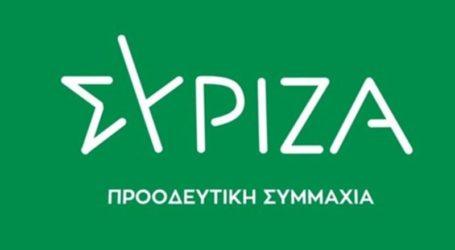 Οι τρεις της Προοδευτικής Συμμαχίας που εκλέχθηκαν στη Ν.Ε του ΣΥΡΙΖΑ