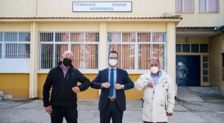 Το ΙΕΚ ΑΚΜΗ στηρίζει τους νέους της σεισμόπληκτης Μαρτυρικής Κοινότητας Δομένικου στη Λάρισα