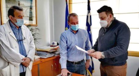 Ορκωμοσία γιατρού κλάδου ΕΣΥ στο Γενικό Νοσοκομείο Λάρισας