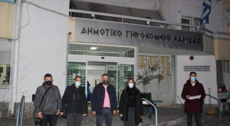 Δήμος Λαρισαίων: Έλεγχοι σε Γηροκομείο και κοιτώνες της Αβερώφειου Σχολής