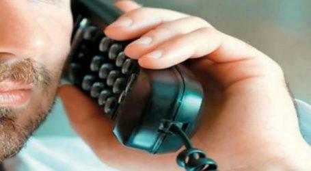 Βόλος: Συνεχίζουν ανενόχλητοι οι απατεώνες με τα τηλέφωνα της δήθεν… Microsoft