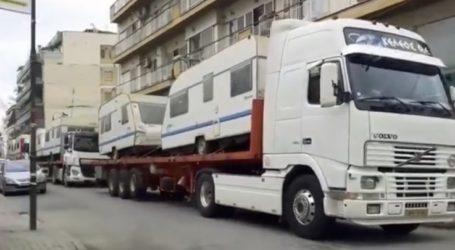 Δείτε βίντεο: Καταφθάνουν στο Δαμάσι τα τροχόσπιτα για την προσωρινή διαμονή των πληγέντων