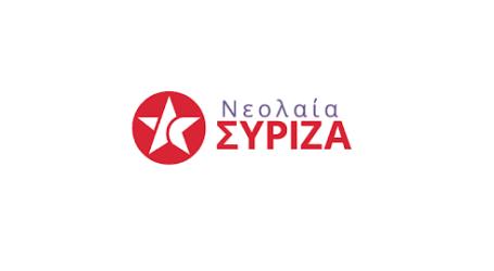 Νεολαία ΣΥΡΙΖΑ Μαγνησίας: Τιμούμε τους αγώνες για ισότητα και δημοκρατία