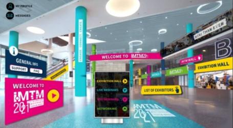 Η Μαγνησία παρούσα σε ψηφιακή έκθεση τουρισμού του Ισραήλ