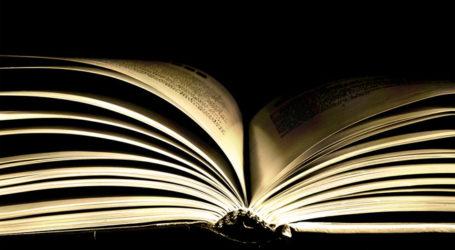 Το επετειακό αφιέρωμα του Κέντρου Βιβλίου Μαγνησιωτών Συγγραφέων