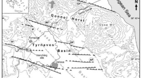 Λάρισα: Τι ισχύει για τα ενεργά ρήγματα στην περιοχή της Ελασσόνας