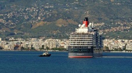 Βόλος: Οκτώ κρουαζιερόπλοια θα πιάσουν λιμάνι φέτος – Στις 29 οι αφίξεις