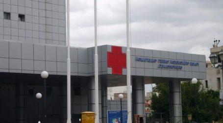 Σουλατσάρουν ανεμβολίαστοι οι τραυματιοφορείς στο Νοσοκομείο Βόλου