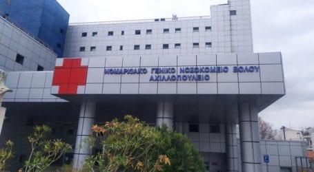 Δύο νεκρές στο Νοσοκομείο Βόλου από κορωνοϊό